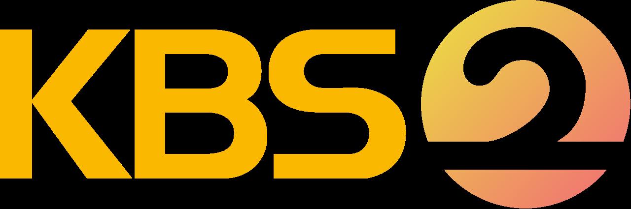 File:KBS 2 logo.svg.