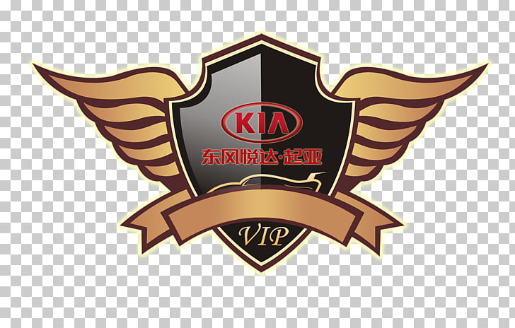 Car Kia Motors Logo, Kia Owners Group logo PNG clipart.