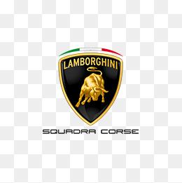 Lamborghini Logo Clipart.