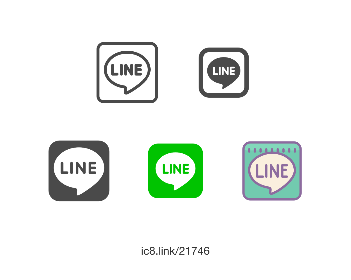 Line Icon Png #235035.
