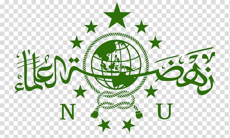 Lembaga Pendidikan Ma\\\'arif Nahdlatul Ulama Muhammadiyah.