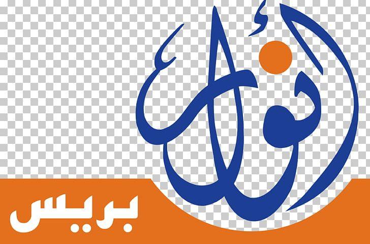 Communicatiemiddel Aujourd\'hui Le Maroc Le7tv.ma Chouf Tv.