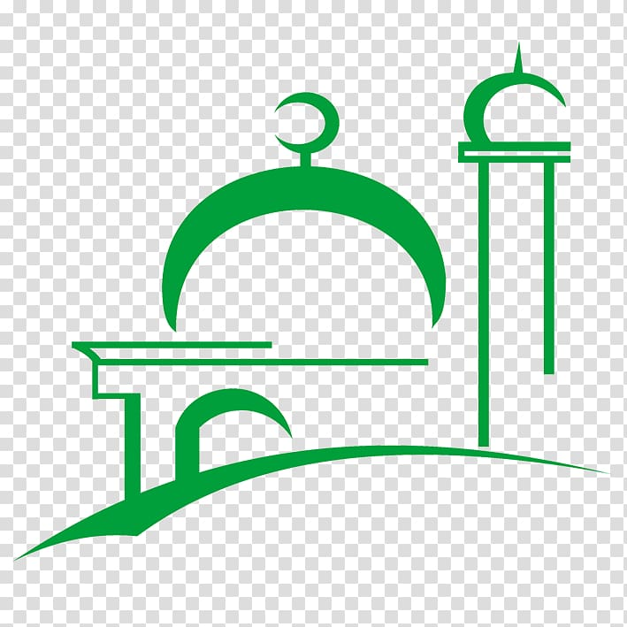 National Mosque of Malaysia Logo Al.