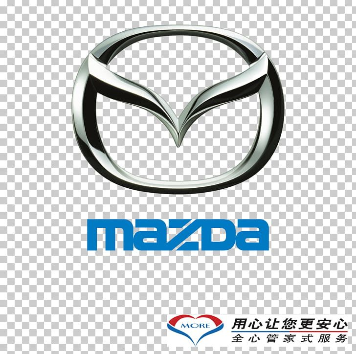 Mazda3 Car Logo Mazda BT.