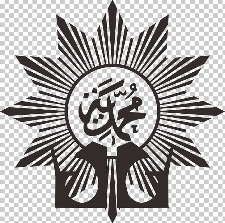 Muhammadiyah Logo Organization Symbol Vocational School PNG.