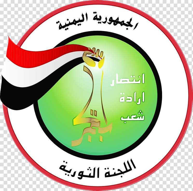 Supreme Logo, Sanaa, North Yemen, Supreme Revolutionary.