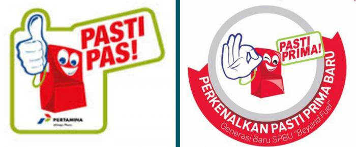 Logo Pertamina Pasti Pas Png Vector, Clipart, PSD.