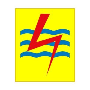 Logo PLN Vector, Ai, Eps, Cdr, Jpg dan PNG.