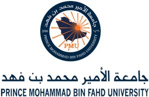 Logo pmu png 5 » PNG Image.
