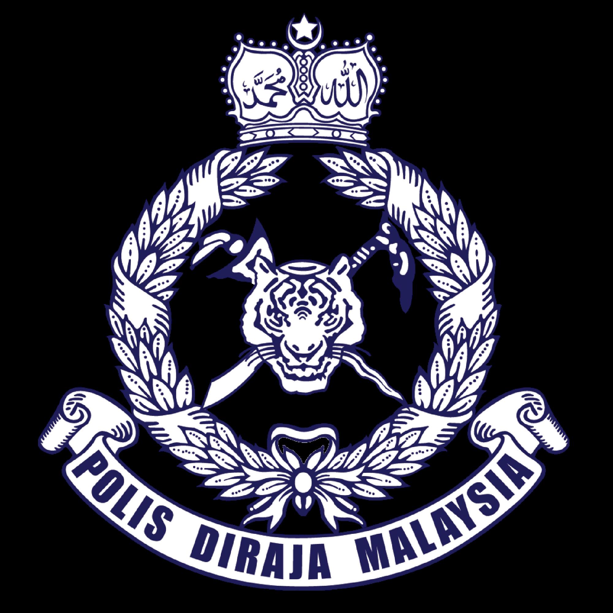 Fail:Lambang Polis Diraja Malaysia.png.