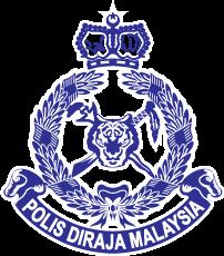 Logo polis png 1 » PNG Image.
