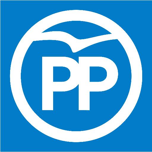 File:Logo del pp.png.