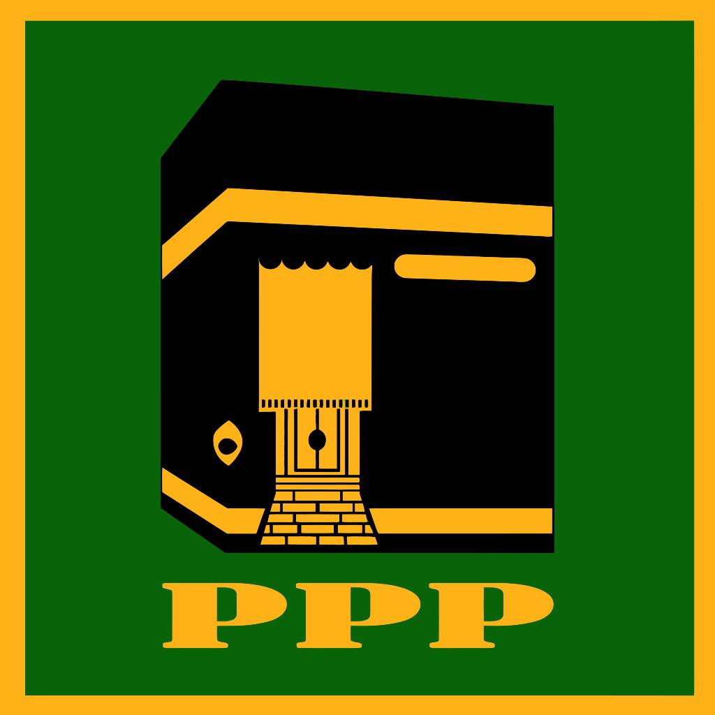 Berkas:Logo PPP.svg.