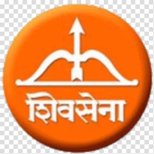 Maharashtra Shiv Sena Bharatiya Janata Party Political party.