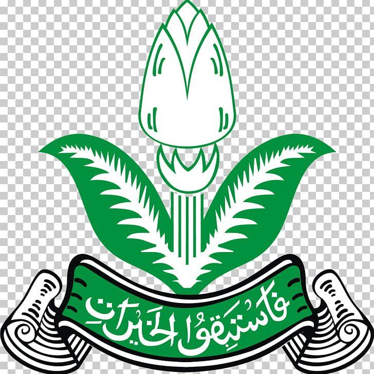 Pemuda Muhammadiyah Logo PNG, Clipart, Artwork, Grass, Green.