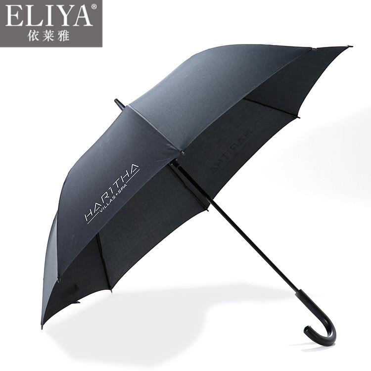 Umbrellas Cloth With Logo Prints For Hotel.