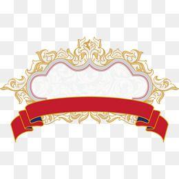 O Casamento Logo Png, Vetores, PSD e Clipart Para Download.