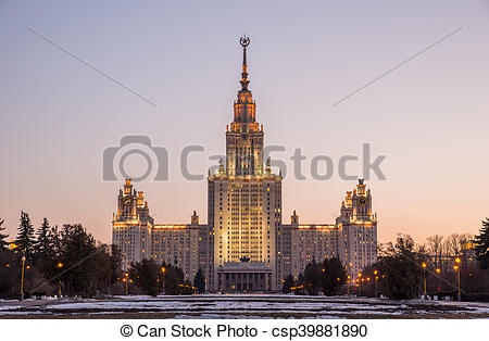 Stock Photographs of Lomonosov Moscow State University.