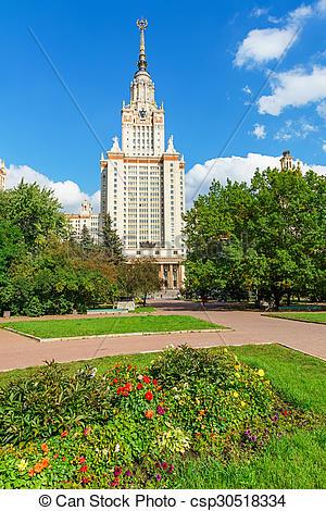 Stock Photos of Lomonosov Moscow State University, Moscow.