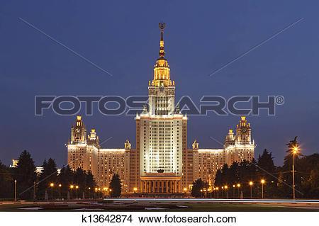 Stock Photo of Lomonosov Moscow State University. k13642874.