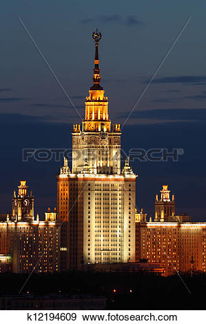 Stock Photograph of Main building of Lomonosov Moscow State.