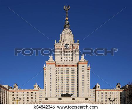 Stock Image of Lomonosov Moscow State University, main building.