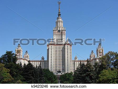 Stock Images of MGU Lomonosov k9423246.