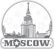 Lomonosov Stock Illustrations.