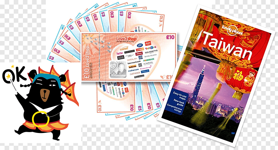Lonely Planet Taiwan Guidebook Poster Graphic design, travel.