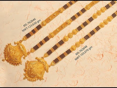 EPISODE=743PNG Jewellers Gold Mangalsutra Designs With Weight Part.