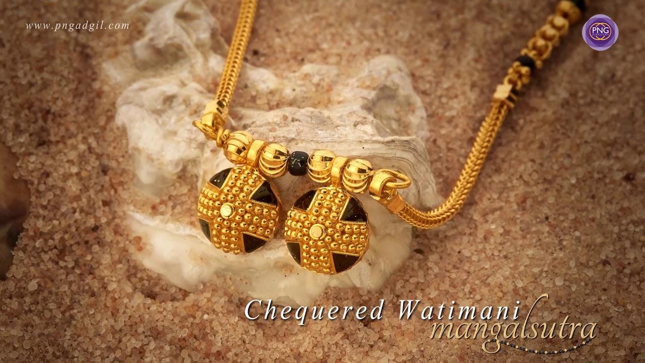 Buy Wati Gold Mangalsutra.