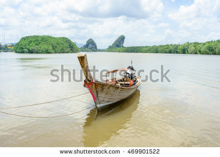 River Tail Stock Photos, Royalty.