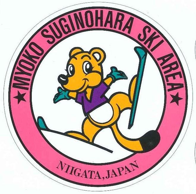 Myoko Suginohara Ski Resort.