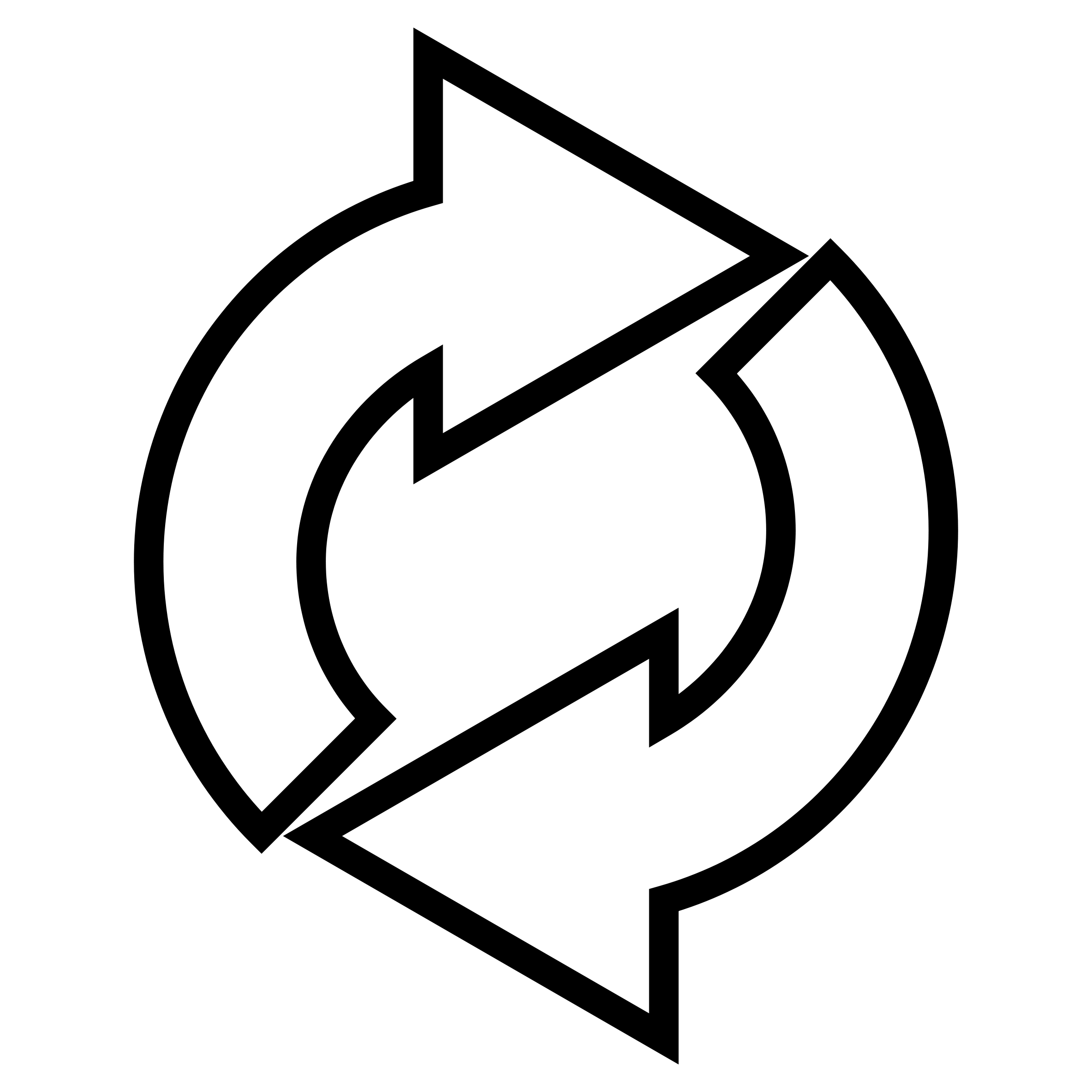 Loop Clipart.