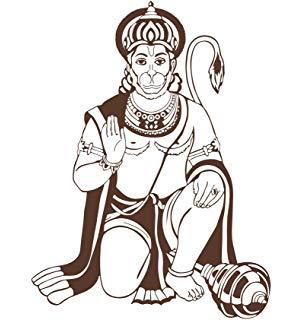 Lord hanuman clipart 6 » Clipart Station.