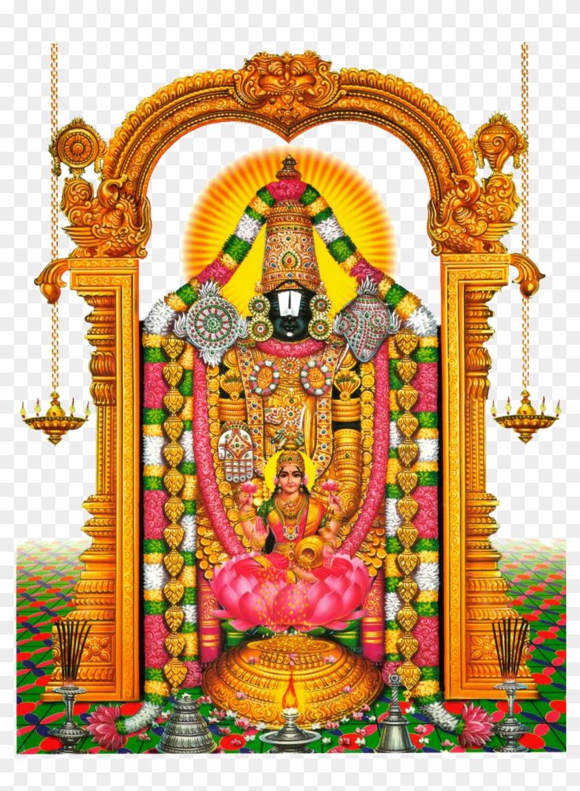 Venkateswara Png Image.