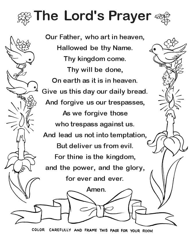 lord prayer clipart.