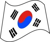 South Korea Flag Clipart.