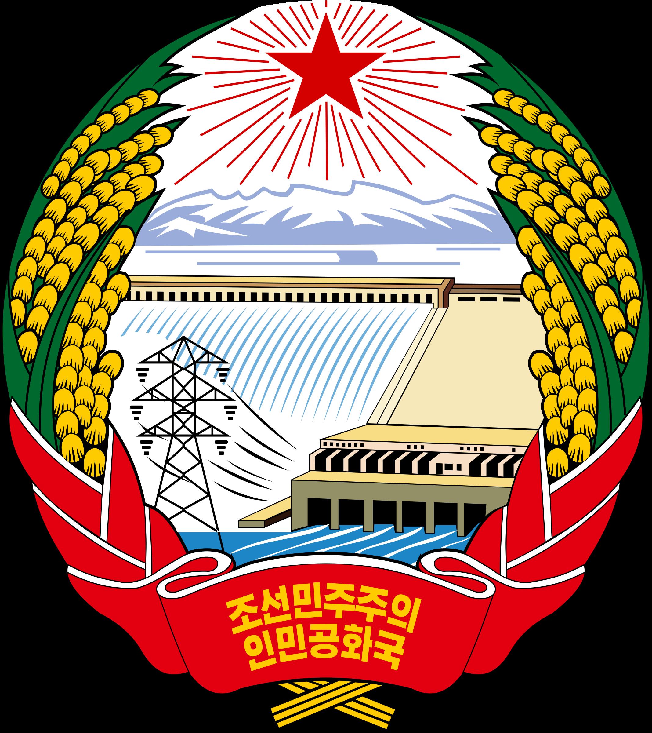 North korea clipart.