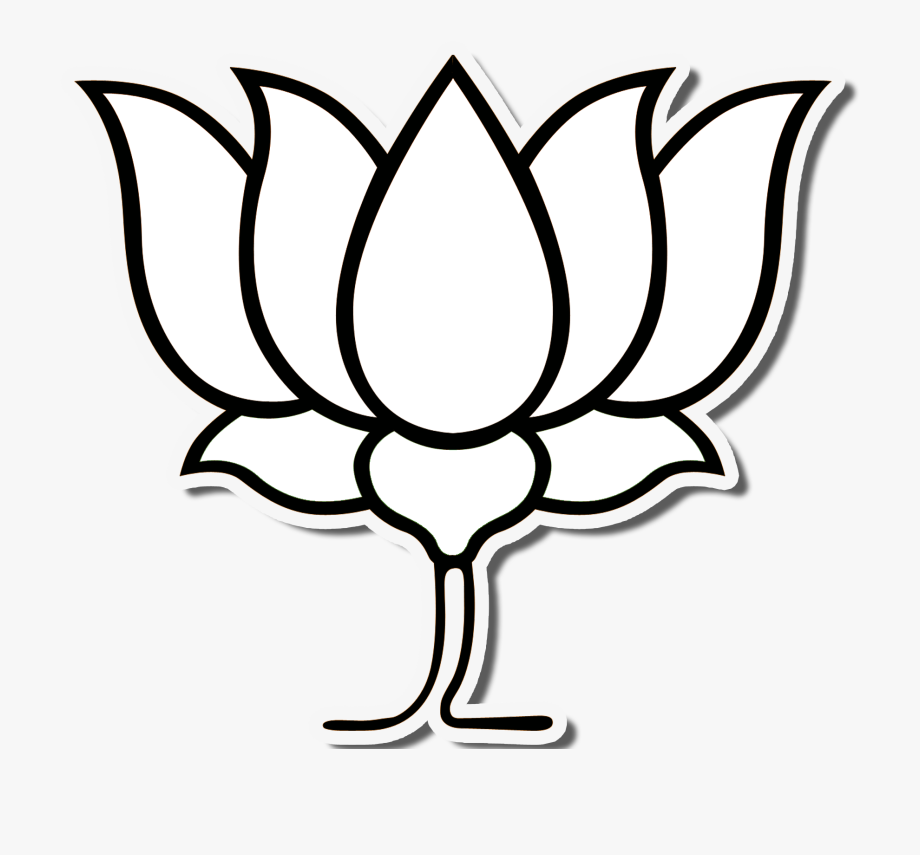 28 Collection Of Kamal Bjp Clipart.