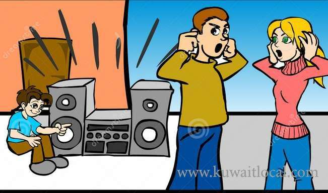 Loud music clipart 1 » Clipart Station.