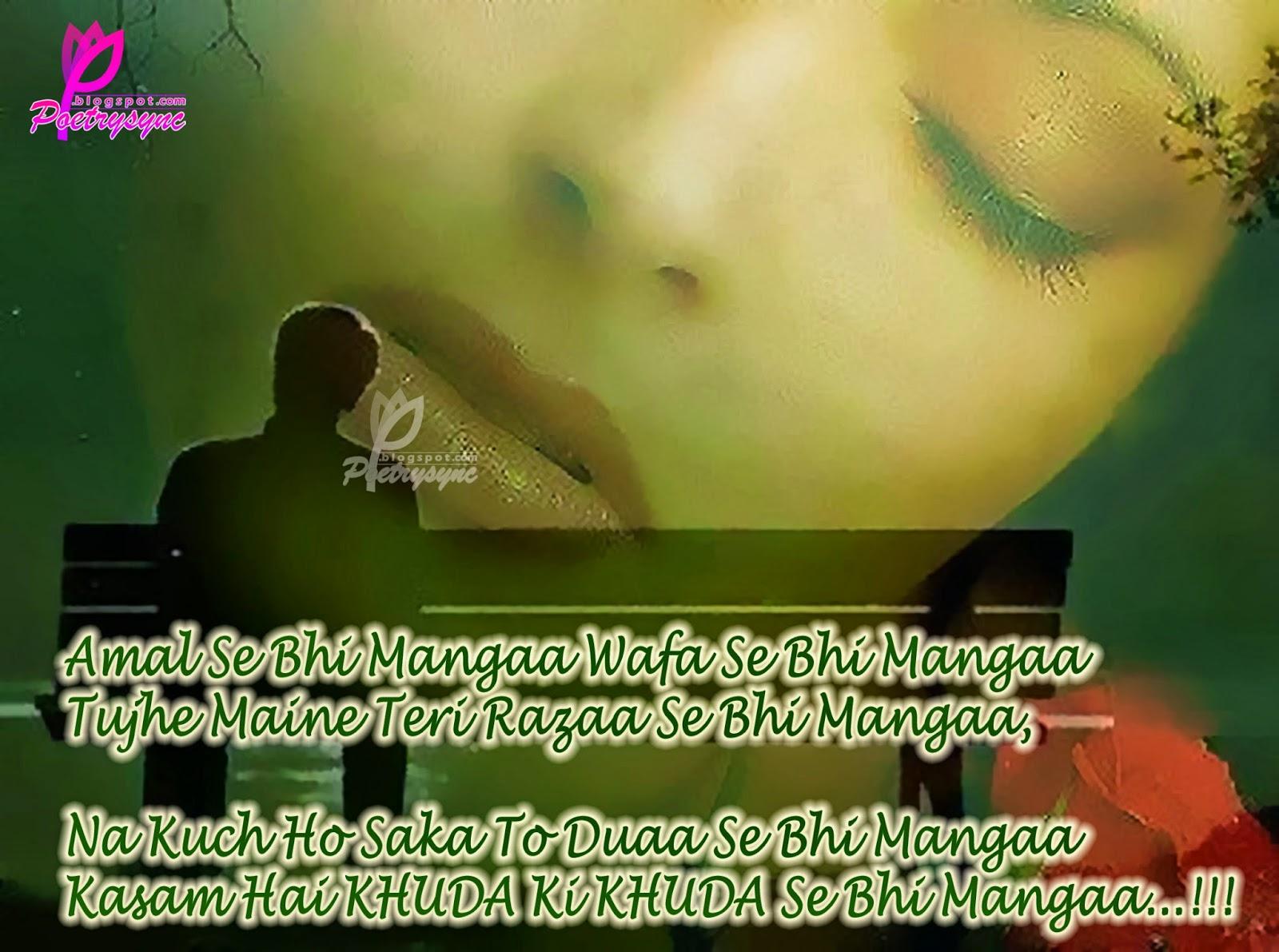 Hindi Love Shayari Clipart Download.