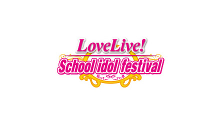 Love Live! School idol festival Official Web Site.