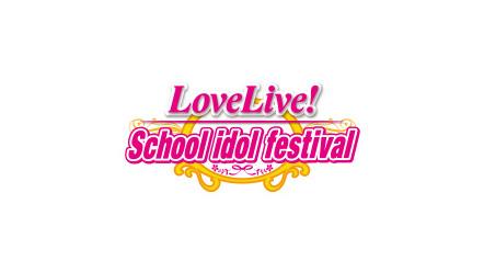 Love Live! School idol festival Official Web Site.