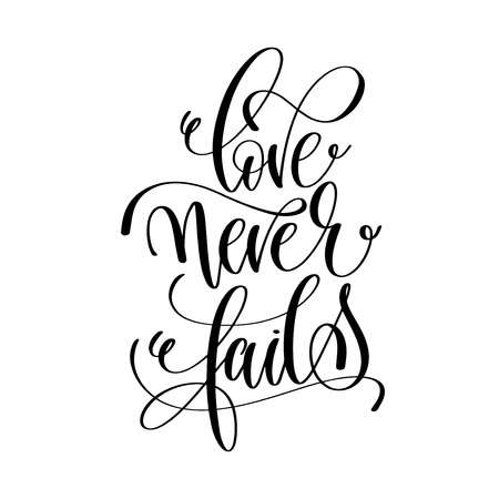 100 Love Never Fails Cliparts, Stock Vector And Royalty Free.