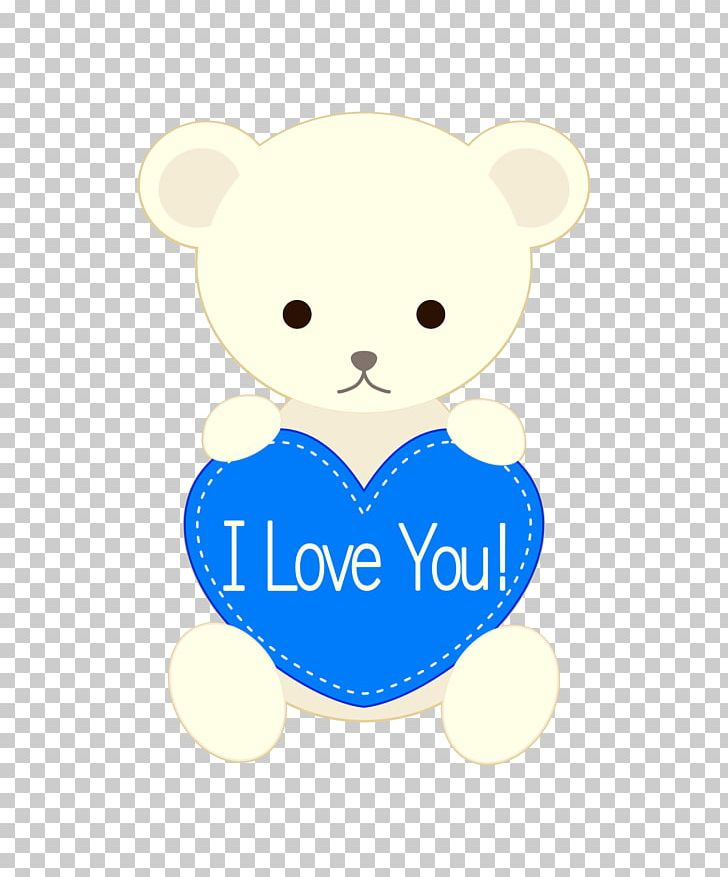 Cartoon Bear I Love You. PNG, Clipart, Animals, Bear, Blue.