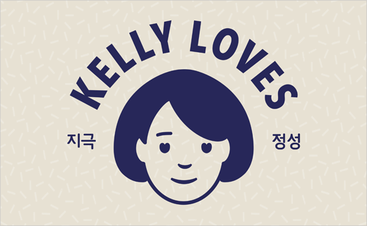 Without Brands New Asian Food Line, \'Kelly Loves\'.