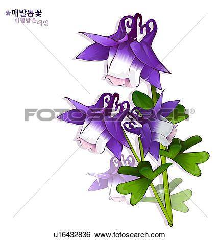 Stock Illustration of bloom, nature, flowers, plants, plant.