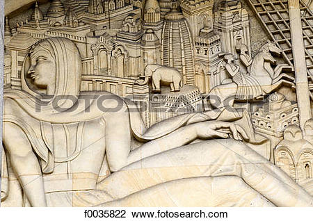 Stock Photo of France, Paris, palais de la porte dorée, low relief.