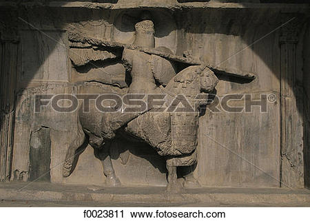 Stock Photography of Iran, Kermanshah, Taq.